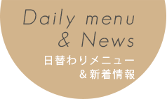 daily menu & news